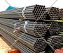 Труба стальная водогазопроводная (ВГП) ГОСТ 3262-75 в Краснодаре № 4