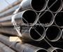 Труба стальная водогазопроводная (ВГП) ГОСТ 3262-75 в Краснодаре № 6